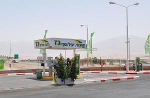"""תחנת התדלוק בגז של דור אלון - צילום: יח""""צ"""