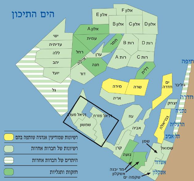 מפת קידוחי הגז במים הטריטוריאליים של ישראל