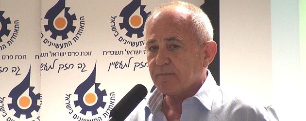צביקה אורן, נשיא התאחדות התעשיינים - צילום: אביחי ברוך