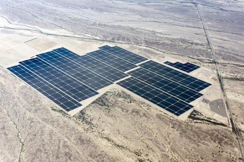 תחנת כוח סולארית הגדולה בעולם אגווה קליינטה