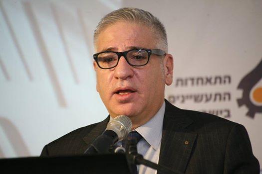 """מנכ""""ל התאחדות התעשיינים, אמיר חייק בועידת התעשייה 2014 באילת. צילום: התאחדות התעשיינים"""