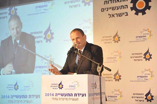 """מנכ""""ל ראש הממשלה, הראל לוקר בועידת התעשייה 2014 באילת. צילום: התאחדות התעשיינים"""