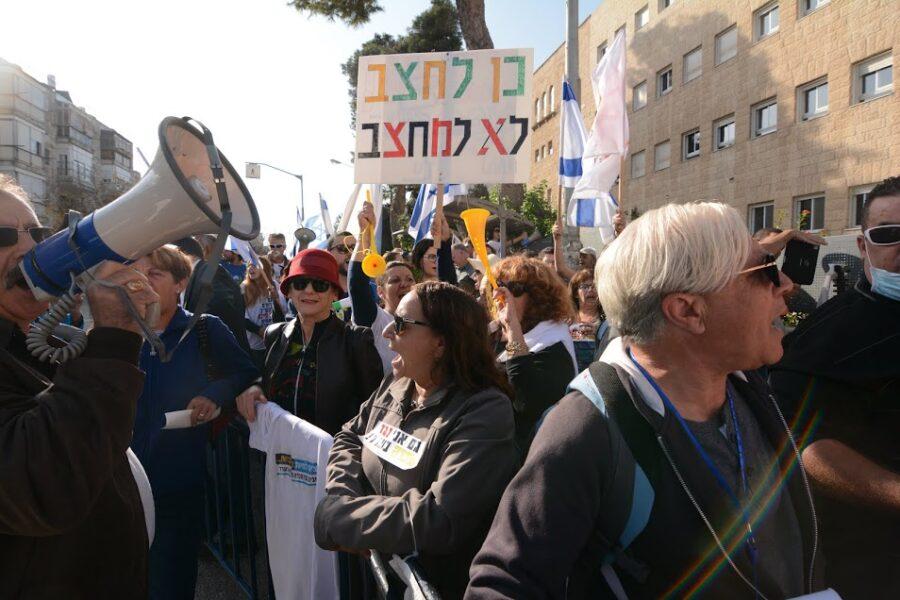הפגנה נגד מכרה בריר בערד. קרדיט צילום: יוני גריצנר