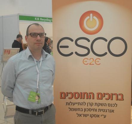 "אלי חנין, סמנכ""ל אסקו ישראל. ועידת קלינטק. צילום: אדיר פטל, תשתיות"