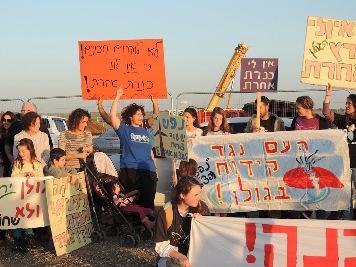 הפגנה מחוץ לאתר קידוחי נפט ברמת הגולן. קרדיט: החברה להגנת הטבע