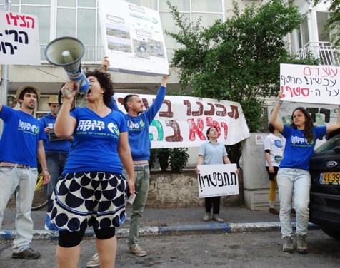 הפגנת ארגוני הסביבה ומגמה ירוקה נגד הבנייה בהרי ירושלים. קרדיט: דב גרינבלט, החברה להגנת הטבע
