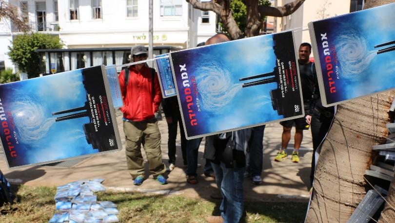 הפגנת מפלגת הירוקים בתל אביב. צלם: דרור עזרא