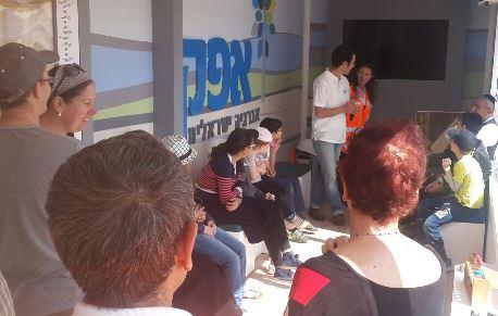 סיורי חברת אפק בקידוחי הניסיון בגולן. קרדיט: חברת אפק