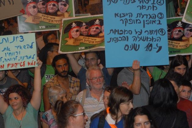הפגנת הגז בתל אביב 4.7.15. צילום: אדיר פטל, תשתיות