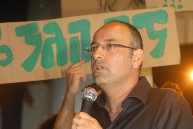 ירון זליכה, הפגנת הגז בתל אביב 4.7.15. צילום: ארנון מעוז, תשתיות