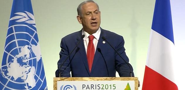 נתניהו ועידת האקלים בפריז