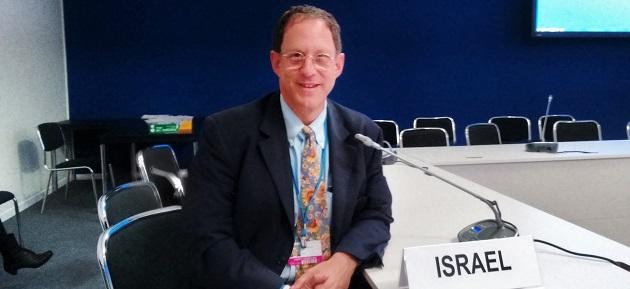 יוסף אברמוביץ' בוועידת האקלים בפריז