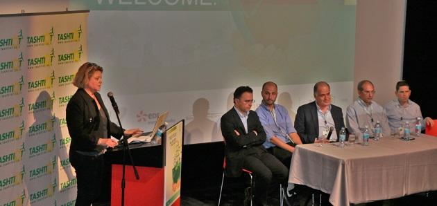 פאנל אנרגיה סולארית בכנס האנרגיה המתחדשת השביעי של תשתיות. צילום: נדב ברנע