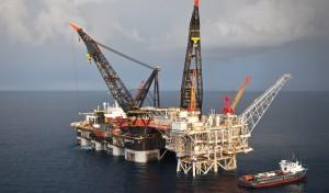 תחנת גז בים