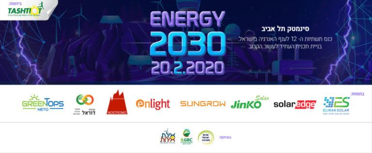 ENERGY2030-web