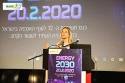 """ח""""כ מיקי חיימוביץ', כנס תשתיות ה-12 לאנרגיה מתחדשת, צילום: מארק נומדר."""