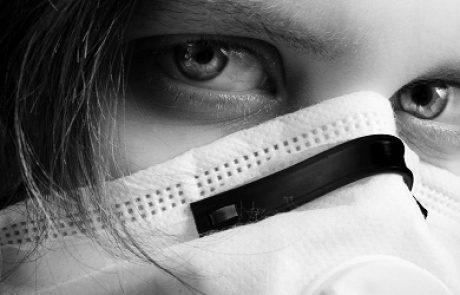 מהיום: אפשר לדעת מה מפלס הזיהום בעיר שלך