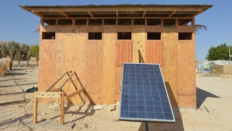 מתרחב הכפר בישראל שמספק לעצמו את כל החשמל והמים