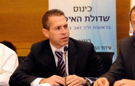שדולת האיכות מגבשת תוכנית לקידום בניה ירוקה בישראל
