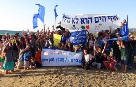 מחר: האם בית המשפט יעצור את התוכניות לבנייה בחוף אכזיב