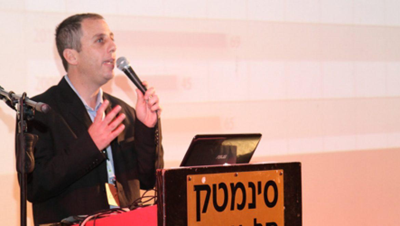 """הרצאתו של גל בוגין, מנכ""""ל ביאלקטריק ישראל בכנס תחנות כוח סולאריות"""