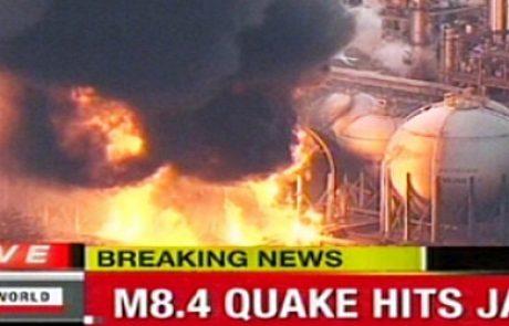 יפן: פיצוץ נוסף אירע בכור בפוקושימה; 11 בני אדם נפצעו