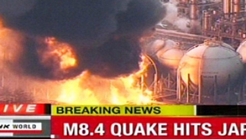רעידת אדמה נוספת ביפן; השלטונות העלו את רמת הסיכון הגרעיני למקסימום
