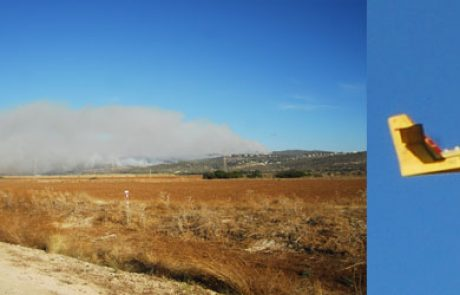השריפה הגדולה ביותר בתולדות ישראל: 41 הרוגים, שלושה פצועים קשה ועשרות נעדרים