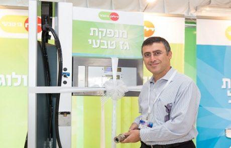 דלק: תחנת תדלוק בגז טבעי תוקם בישראל כבר במהלך 2014
