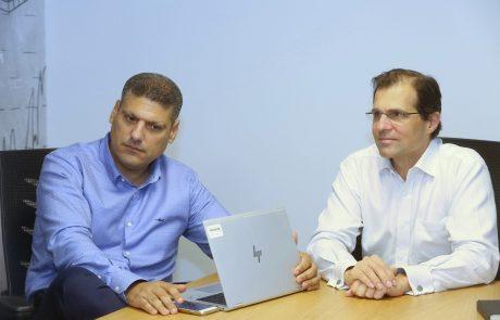 ענקית ניהול האנרגיה הגלובלית Eaton מגיעה לישראל