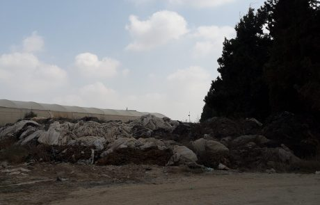 פסולת חקלאית מעוטף עזה תהפוך לאנרגיה ולדשן