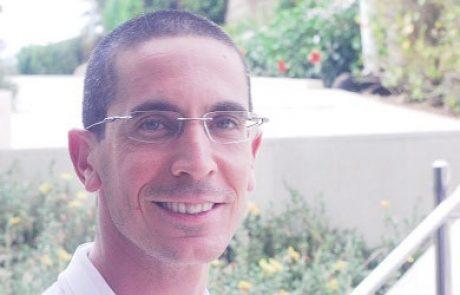 מאנרגיה סולארית בישראל לביו-גז בקליפורניה