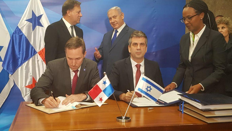 ישראל ופנמה חתמו על הסכם סחר חופשי