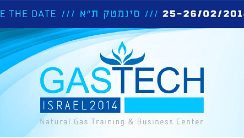 לראשונה בישראל: ועידת  GAS-TECH 25/26/02
