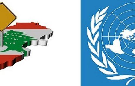 """האו""""ם ללבנון: נסייע לכם להגן על עתודות הגז של המדינה"""