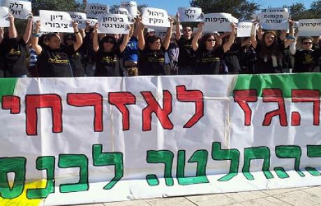 """הבוקר יוחלט בבג""""ץ אם להתיר את יצוא הגז מישראל או להביא את ההחלטה לכנסת"""