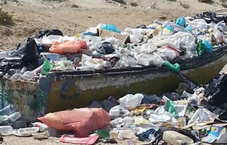 המשרד להגנת הסביבה הגיש כתב אישום נגד ראש מועצת גן רווה
