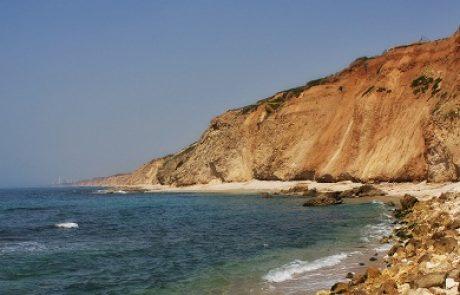 אושרה התוכנית להגנה על מצוקי החוף בישראל