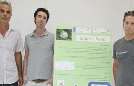 """מכללת שנקר: עציץ שיפעל על אנרגיה סולארית, ישקה את עצמו כשתהיו בחו""""ל"""