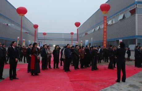 חברת סינגיס חנכה מפעל חדש בסין