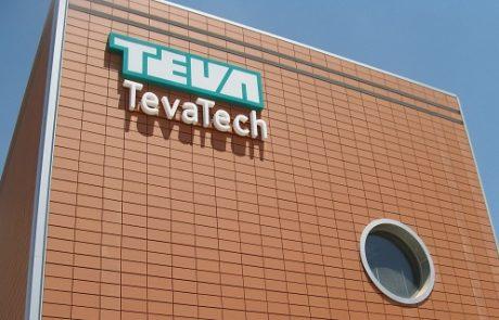 טבע עוברת לשימוש בגז טבעי ב-4 מפעלים בישראל