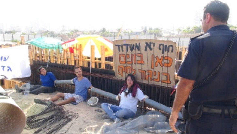 """מנכ""""ל 'אדם טבע ודין': """"מתבצע לנגד עינינו חיסול נחוש וממוקד של רצועת החוף של ישראל"""""""