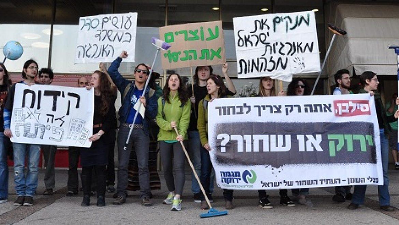 ארגונים ירוקים: מחדשים המחאה לקראת הדיון המכריע על ניסוי פצלי השמן