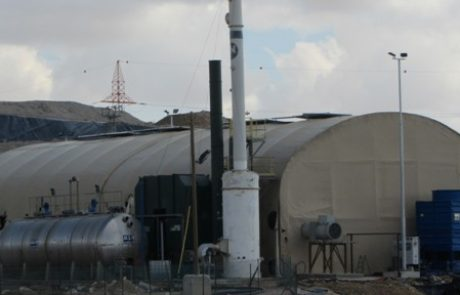 לראשונה בישראל: מתקן המייצר אנרגיה מפלסטיק שזוהם בחומרים מסוכנים