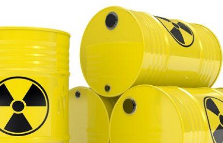 ועדת הפנים והגנת הסביבה דורשת טיפול דחוף בחומרים מסוכנים בריכוזי אוכלוסיה