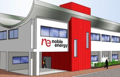 """נובל אנרג'י תקים מרכז ללימודי אנרגיה בעלות של 12 מיליון ש""""ח"""