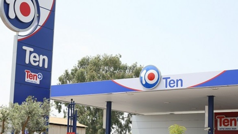 רשת תחנות דלק Ten השלימה גיוס של 110 מיליון ₪