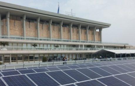 אושר בועדת הכספים: פטור מארנונה על מתקנים סולאריים ביתיים