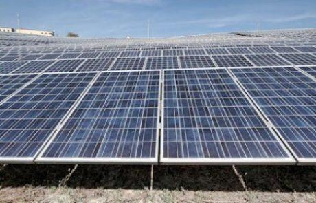 אנרג'יקס: הסכם עקרונות לשיתוף פעולה עם חברה יזמית להקמת שדה סולארי של 300 מגה-וואט בישראל