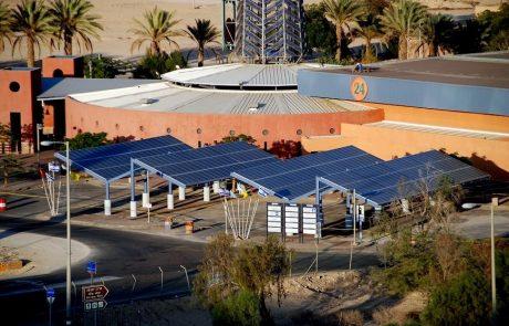 קיבוץ יטבתה רוכש 10% מדוראל משאבי אנרגיה מתחדשת לפי שווי של 150 מיליון שקל